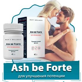 Ash be Forte